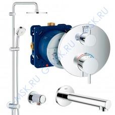 Atrio Grohtherm 200 Tempesta 55034000 душевой комплект для ванной