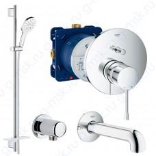 Essence 130 SmartActive 55118000 комплект Grohe для ванной