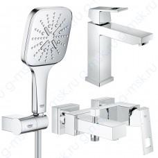 Eurocube 55020000 комплект Grohe для ванной