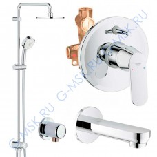 Eurosmart Cosmopolitan 200 55041000 комплект для ванны Grohe с изливом
