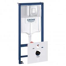 Rapid SL 38775001 инсталляция Grohe для подвесного унитаза