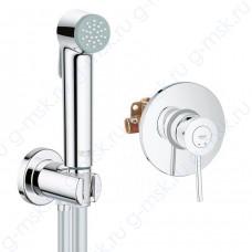BauClassic 55002000 гигиенический душ Grohe комплект