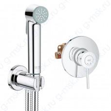 BauClassic 55002001 гигиенический душ Grohe комплект