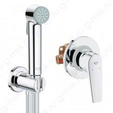 BauFlow 55001000 гигиенический душ Grohe комплект