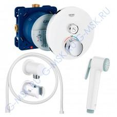 SmartControl 55011LS0 гигиенический душ Grohe комплект