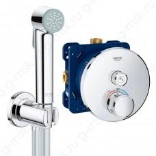 SmartControl 55010000 гигиенический душ Grohe комплект
